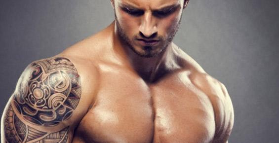 Développé incliné musculation